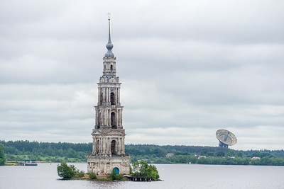 Submerged bell tower
