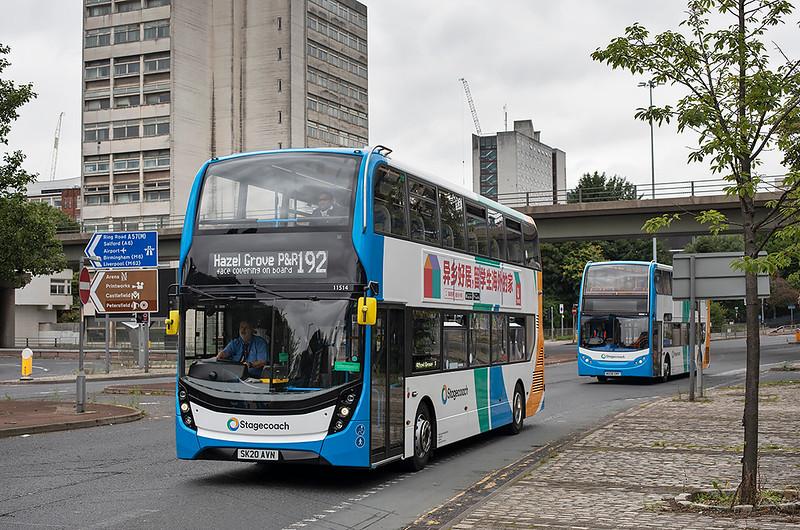 11514 SK20AVN, Manchester 24/7/2020