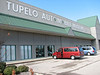 Automobile Museum (Tupelo MS)