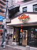Hard Rock Cafe (Atlanta)