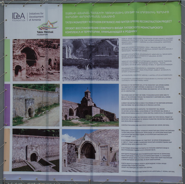 Tatev Monestery Northern Entrance and Water Spring Reconstruction Project