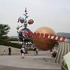 HK Disney 139