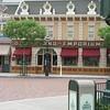 HK Disney 077