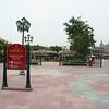HK Disney 037
