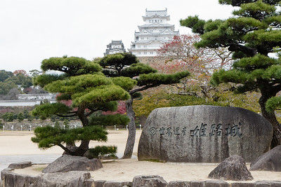 "December 12, 2015 Shirasagi-jō ""White Heron Castle"" Himeji, Japan _MG_1780"