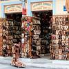 Athens, Shoes galore!