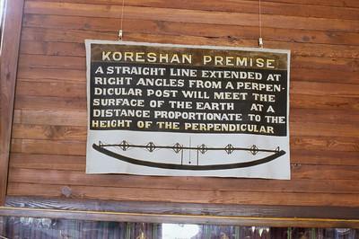Koreshan Premise