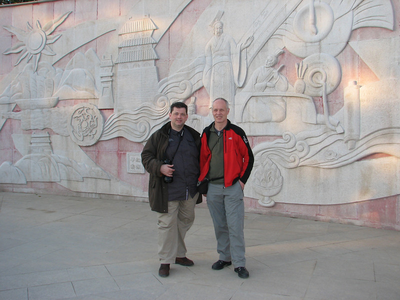 Raymond and Marijn, Huainan citypark