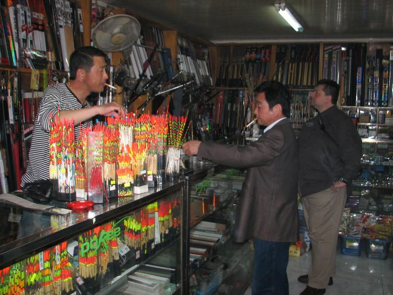 preparations for fishing, fishingstore Huainan