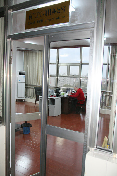the Dutch EVD project office at ICVC, Huainan