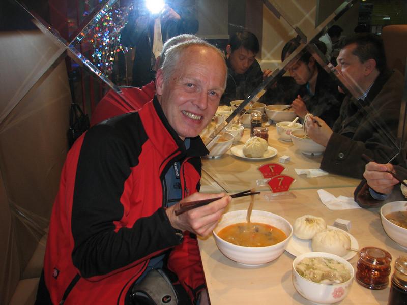 pasta restaurant, Huainan