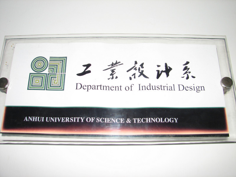 University Anhui, Huainan