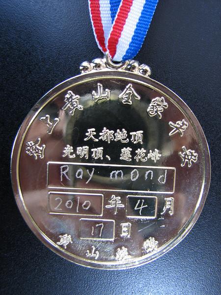 memory medal