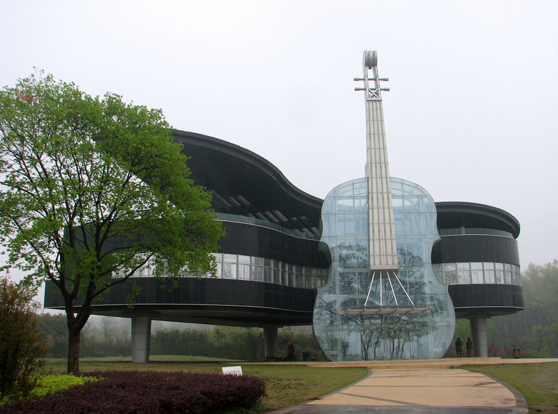 """music""building in the new city of Huainan"