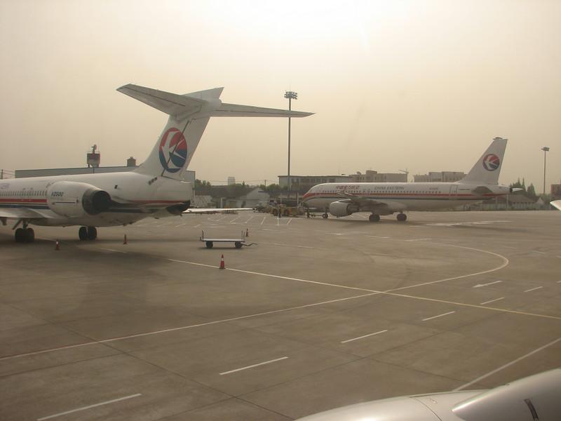 Hefei airport, Anhui, East China