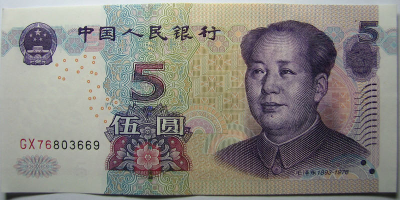 Chinese 5 yuan biljet with Mao Zedong