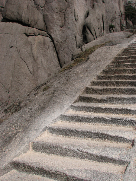 carved stairway in Natonal Park Huangshan, Anhui, East China