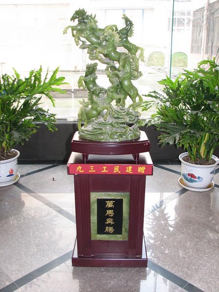 jade horses, ICVC, Huainan