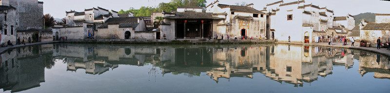 old village: Hongcun, Ming & Qing dynasties (Unesco World Heritage Site)