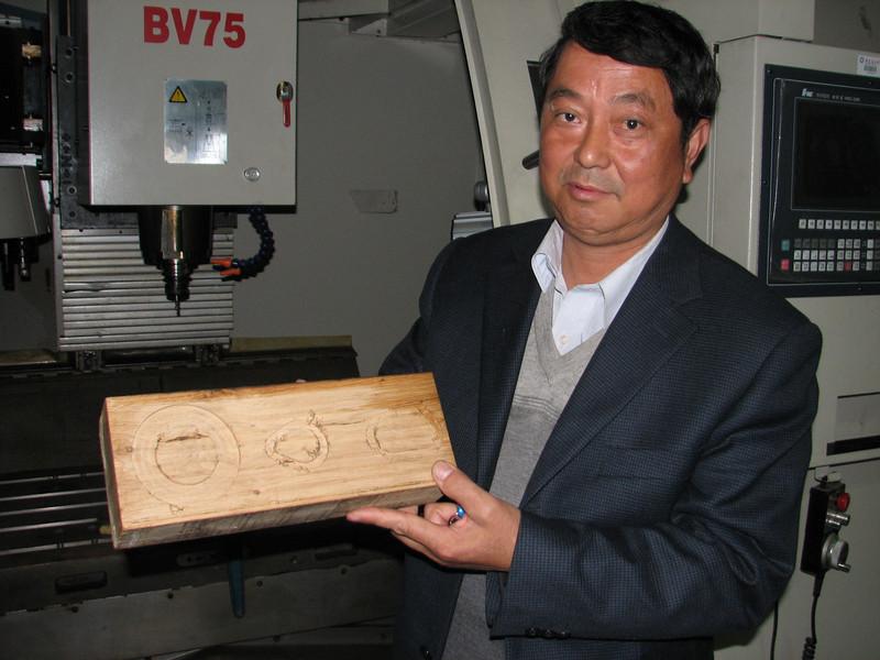 CNC product, University Anhui, Huainan