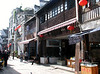 Tunxi, old streets (Song Dynasty)