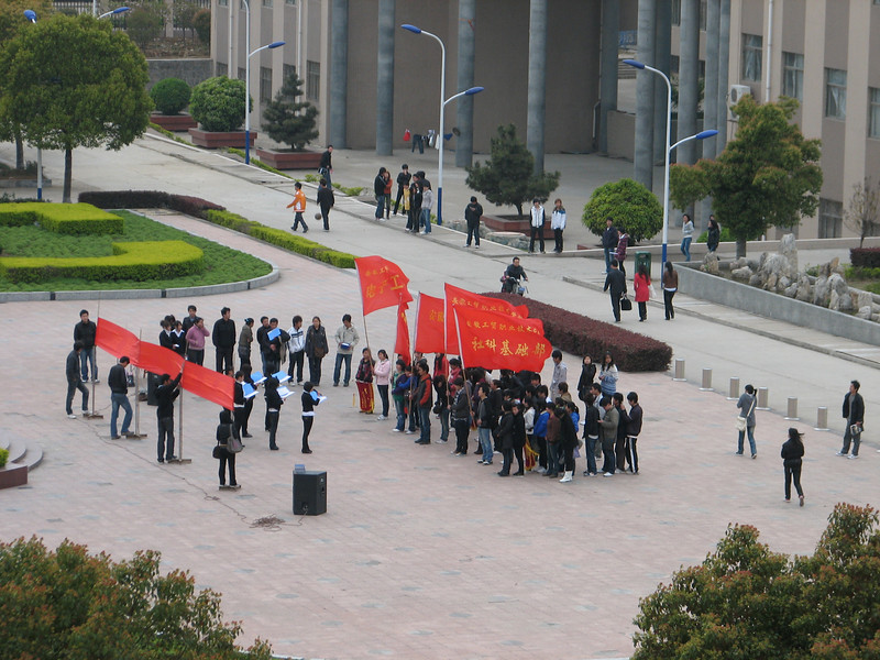 relief committee, ICVC, Huainan, earthquake Tibet