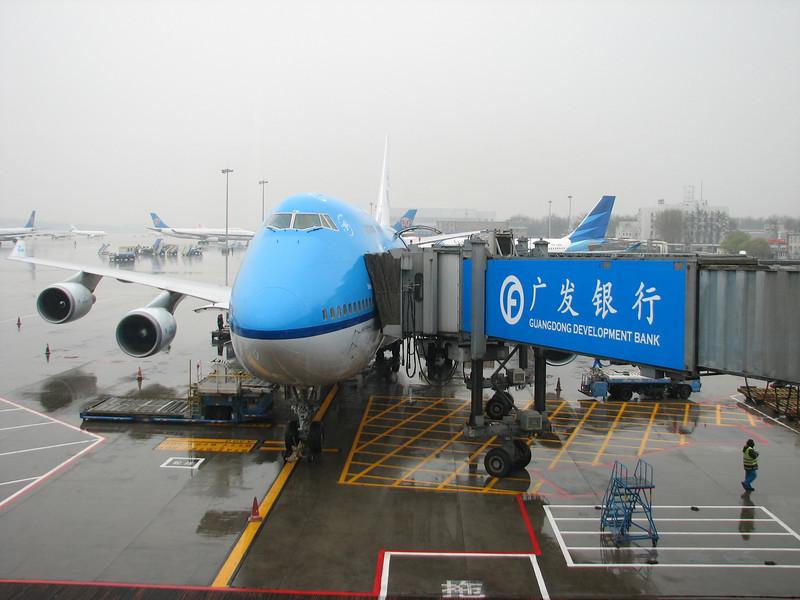 Beijing airport, China