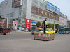 Huainan, E. China