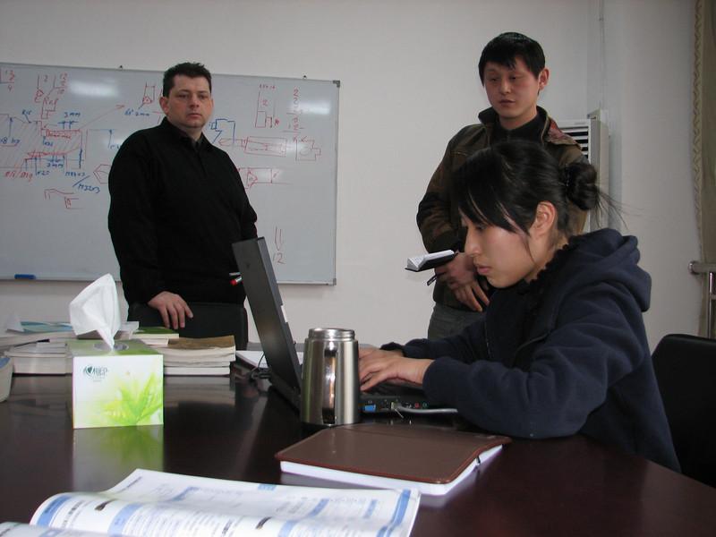 "Raymond, Mr. Fang and translation service ""Emily"", ICVC, Huainan"