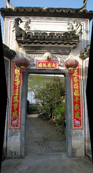 Hongcun, Ming & Qing dynasties (Unesco World Heritage Site)