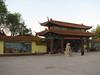 Longhu park, Huainan citypark