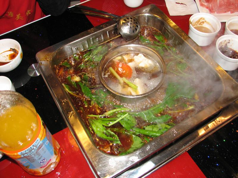 """Hot Pot"" restaurant, Huainan"