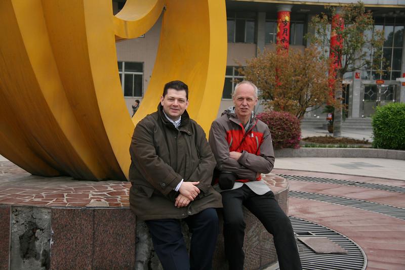 ROC colleagues Raymond Adriaans and Marijn van den Brink, ICVC, Huainan