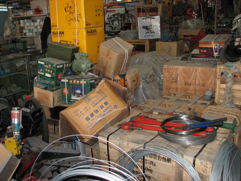 searching in the toolstore, ICVC, Huainan