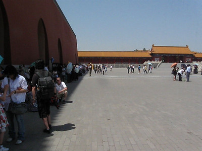Forbidden City Video #1