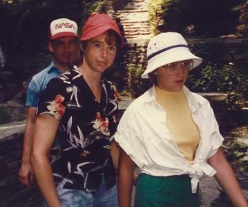 Elimra 1986 Aug 01