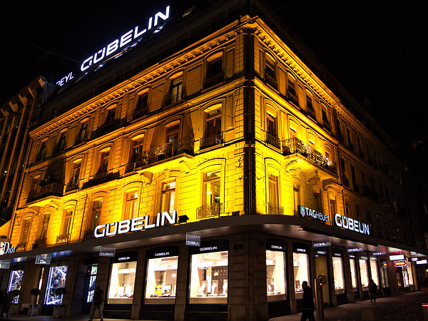 The Gübelin boutique