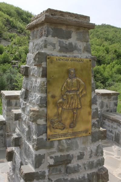 Statute near an ancient bridge, Monodendri-Kipi-Konitsa