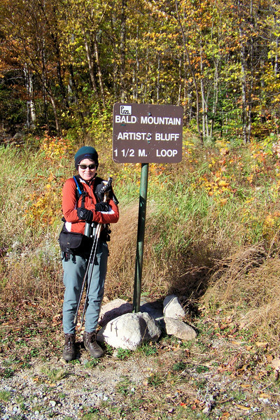 Our Mt. Pisgah hike doesn't take us long, and given the wonderful sunshine, we head back to Franconia Notch State Park in New Hampshire for another short hike before dark.