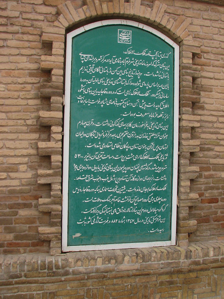 sign in Farsi (Khorramabad)