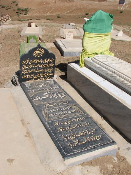 koran text (cemetery, near Chelgerd)