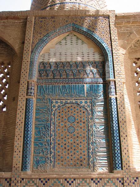 front (Jamii mosque)