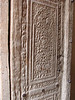 ancient carved door (Jamii mosque, Natanz)