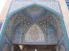 portal with flower motives (Esfahan)
