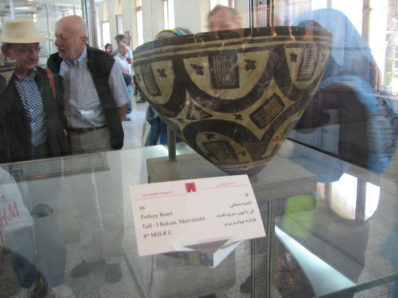 4000 years B.C. (National museum of Iran)