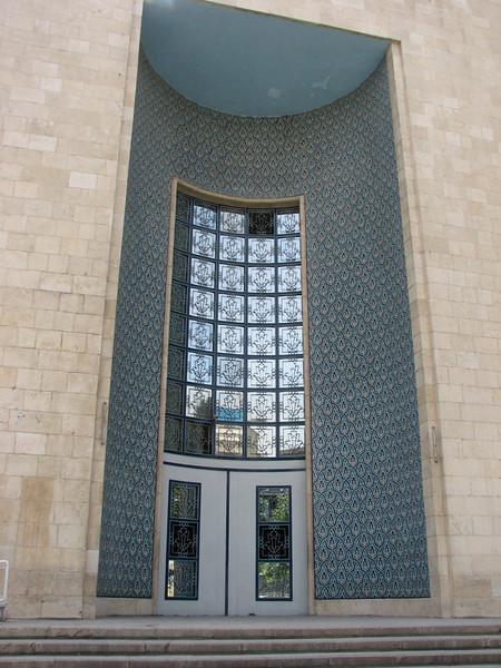 entrance Iranian bank ( Esfahan)