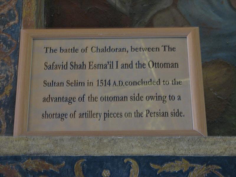 (Chehel Sotun Palace, Esfahan)