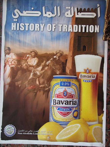 malt beer, brewed in Lieshout Holland (Esfahan)