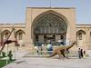 Natural History Museum (Esfahan)