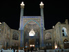 Imam mosque at night (Imam Square, Naqsh-E Jahan, Esfahan)